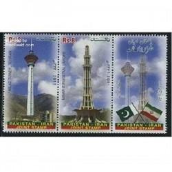 تمبر مشترک ایران و پاکستان - چاپ پاکستان 2011