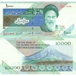 311 -جفت اسکناس 10000 ریال - طهماسب مظاهری - محسن نوربخش - فیلیگران امام