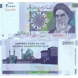315 -جفت اسکناس 20000 ریال - طهماسب مظاهری - ابراهیم شیبانی - فیلیگران امام