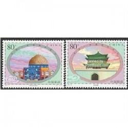 تمبر مشترک ایران و چین- چاپ چین 2003