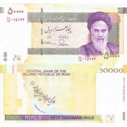 351 -جفت اسکناس 50000 ریال - علی طیب نیا - ولی الله سیف - ف امام -I.R.IRAN روی نوار امنیتی
