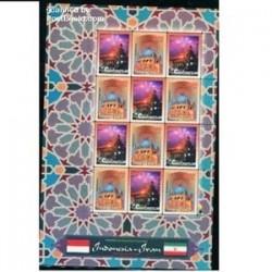 مینی شیت تمبر مشترک ایران و اندونزی - چاپ اندونزی 2009