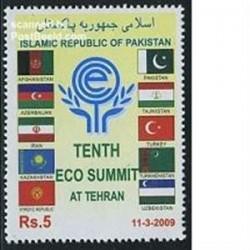 تمبر اجلاس اکو - چاپ پاکستان 2009