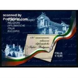 سونیرشیت روابط دیپلماتیک با بلغارستان - ایتالیا 2009