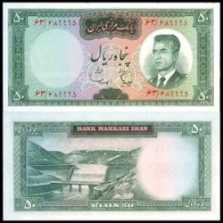 135 - جفت اسکناس 50 ریال امیر عباس هویدا - مهدی سمیعی - دوره اول