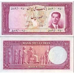 113 - جفت اسکناس 100 ریال علی اصغر ناصر - نظام الدین امامی 1332