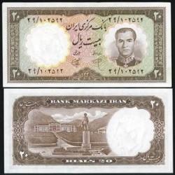 122 - جفت اسکناس 20 ریال عبدالباقی شعاعی - ابراهیم کاشانی 1340 شماره قرمز