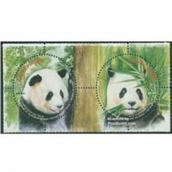 سونیرشیت پاندا تمبر مشترک چین- تایلند 2005