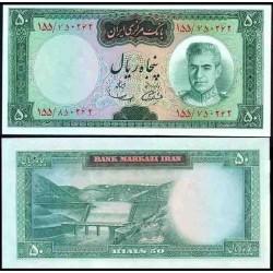 138 - جفت اسکناس 50 ریال پهلوی دوم جمشید آموزگار - مهدی سمیعی