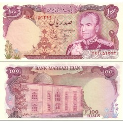 169 - جفت اسکناس 100 ریال هوشنگ انصاری - محمد یگانه - 1354 شمسی