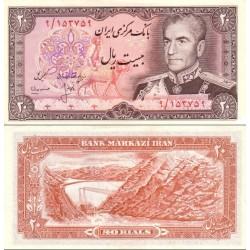 175 - جفت اسکناس 20 ریال هوشنگ انصاری - حسنعلی مهران -الف