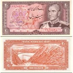 176 - جفت اسکناس 20 ریال هوشنگ انصاری - حسنعلی مهران -  ب