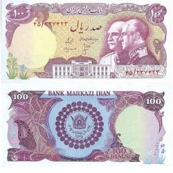 185 - جفت اسکناس 100 ریال  هوشنگ انصاری - حسنعلی مهران - دو تصویر - 1355 شمسی