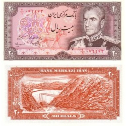 186 - جفت اسکناس 20 ریال محمد یگانه - حسنعلی مهران