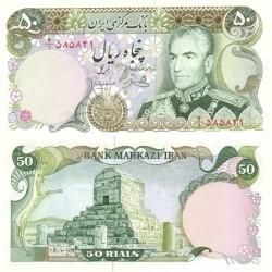 187 - جفت اسکناس 50 ریال محمد یگانه - حسنعلی مهران