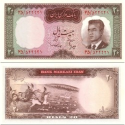 134 - جفت اسکناس 20 ریال امیر عباس هویدا - مهدی سمیعی - دوره اول