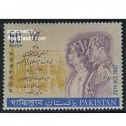 1 عدد تمبر تاجگذاری - چاپ پاکستان - 1967
