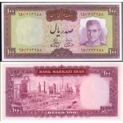 145 - اسکناس 100 ریال جمشید آموزگار - خداداد فرمانفرما  - عبارت بانک مرکزی قرمز - تک