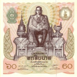 اسکناس 60 بات - یادبود شصتمین سالگرد تولد پادشاه شاما چهارم - تایلند 1987 کیفیت 98%