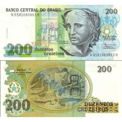 اسکناس 200 کروز  - برزیل 1990