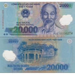 اسکناس پلیمر 20000 دونگ - ویتنام 2012 (دو رقم اول سریال دو رقم آخر سال است)