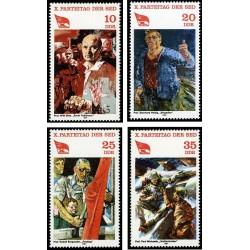 4 عدد تمبر دهمین کنگره SED -  تابلو - جمهوری دموکراتیک آلمان 1981