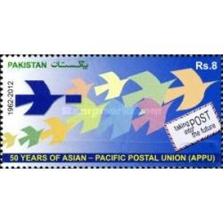 1 عدد تمبر 50مین سالگرد اتحادیه پستی آسیا و اقیانوسیه - APPU - پاکستان 2012