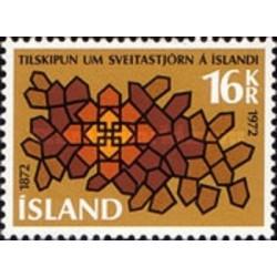 1 عدد تمبر فرمان دولت محلی - ایسلند 1972