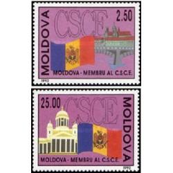 2 عدد تمبر پذیرش مولداوی در کنفرانس امنیت و هخمکاری اروپا - مولداوی 1992