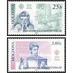 2 عدد تمبر روز جهانی معلم - یونسکو  - مولداوی 2000 قیمت 3.2 دلار