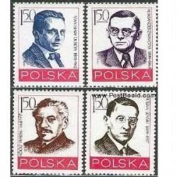 4 عدد تمبر شخصیتهای حزب کارگر - لهستان 1978