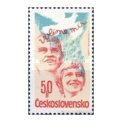 1 عدد تمبر انتخابات مجلس نمایندگان  -  چک اسلواکی 1981