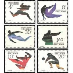 6 عدد تمبر یازدهمین دوره بازیهای آسیائی - بیجینگ - چین 1990
