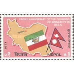 1 عدد تمبر جشن 2500مین سالگرد امپراطوری فارس توسط کوروش کبیر -  نپال 1971