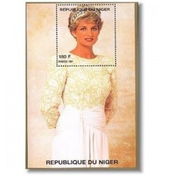 سونیرشیت پرنسس دایانا - 12 - نیجر 1997