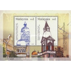 سونیر شیت برجهای ساعت - مالزی 2003