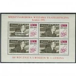 سونیرشیت لنین - لهستان 1970