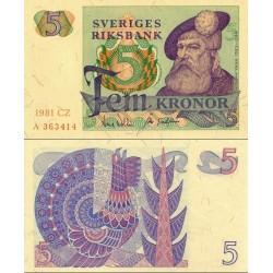 اسکناس 5 کرون - سوئد 1981