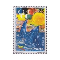 1 عدد تمبر مسابقه طراحی تمبر جوانان - المپیک - اسپانیا 1991