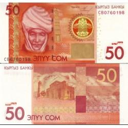 اسکناس 50 سام - قرقیزستان 2009