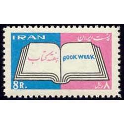 1295 - بلوک تمبر هفته کتاب 1344