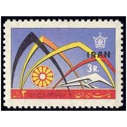 1292 -بلوک تمبر افتتاح نمایشگاه ایران 1344