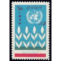 1291 - بلوک تمبر روز ملل متحد (14) 1344