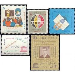 1281 - بلوک تمبر  کنگره جهانی پیکار با بی سوادی 1344