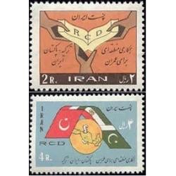 1276 - بلوک تمبر همکاری منطقه ای پاکستان 1344
