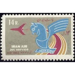 1275 - بلوک تمبر شروع کار هواپیمائی ایران 1344