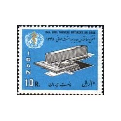 1333 - بلوک تمبر دفتر سازمان جهانی بهداشت درژنو 1345