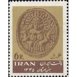 1342 - بلوک تمبر جشن مهرگان (2) 1345