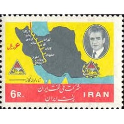 1368 - تمبر شانزدهمین سالگرد ملی شدن نفت در ایران 1345