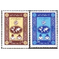 1383 - بلوک تمبر پیکار با بیسوادی 1346